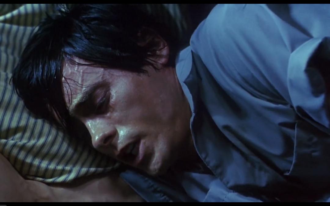 Requiem por un sueño